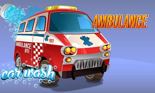 ambulance car wash kids