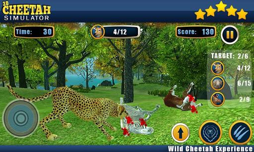 無料模拟Appのリアルチーター攻撃シミュレータ|記事Game