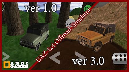 UAZ 4x4 Offroad Simulator 2 HD 3.1 screenshot 664713