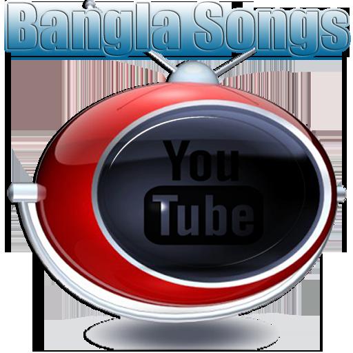 Bangla Songs 2014 And Radio 音樂 App LOGO-APP試玩