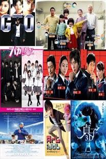 Nonton Film Bioskop Online | Movie Gratis Subtitle Indonesia