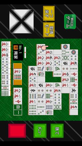 玩免費棋類遊戲APP 下載戦略一人麻雀 app不用錢 硬是要APP