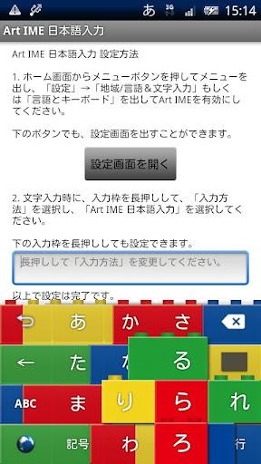 ArtIME Japanese Input 1.3 Windows u7528 2