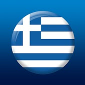 The Greek App