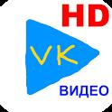 Видео Плеер Вконтакте(+.SRT) icon