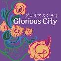 グロリアスシティ/インディーズ文庫立ち読み版 logo