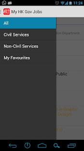 My HK Gov Jobs (Free, No Ad) - screenshot thumbnail