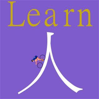 學講寫中文_數字篇