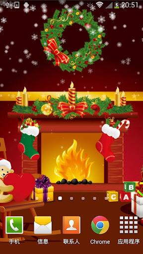 溫馨聖誕節動態壁紙