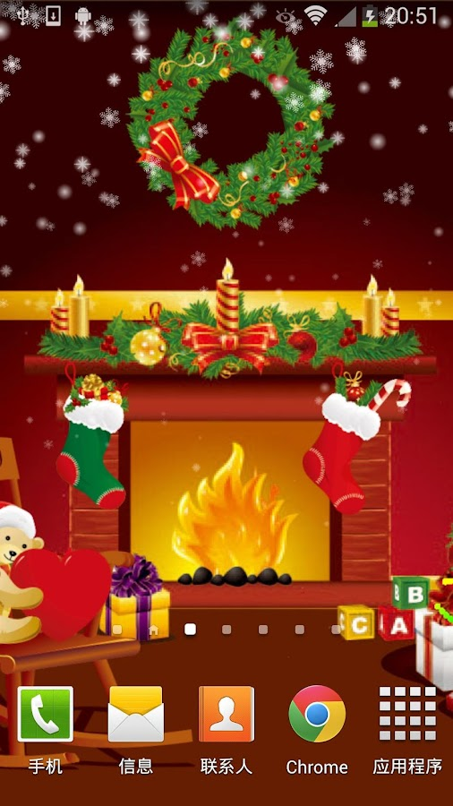 Christmas Cute Live Wallpaper - screenshot
