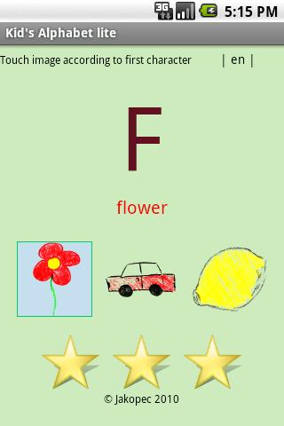 Kid's Alphabet lite- screenshot