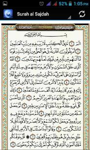 Surah Al Mulk dan As Sajadah Ekran Görüntüsü