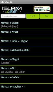玩書籍App|Islam Toolkit免費|APP試玩