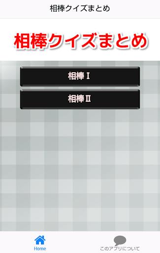 讓APP開啟的APP擁有獨立多工視窗 - Xperia L C2105 - Android 台灣中文網 - APK.TW