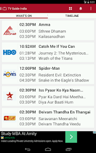 TV Guide India- screenshot thumbnail