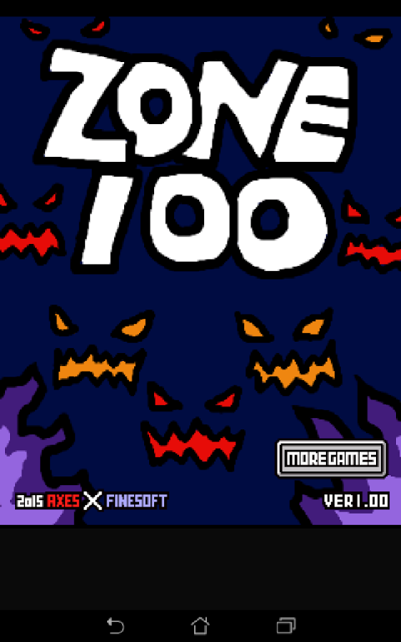 Zone100- screenshot