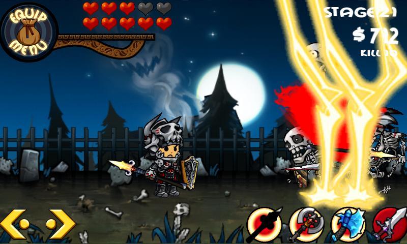 Colosseum- screenshot