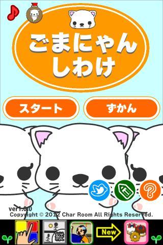Seal cat classification- screenshot