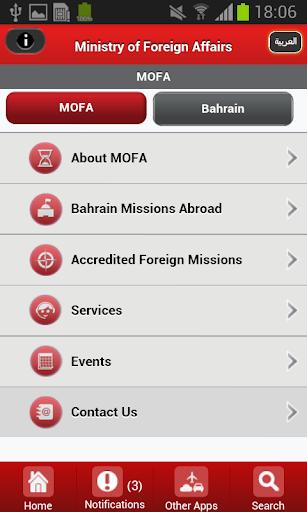 MOFA Bahrain