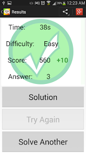 Brainy Math- screenshot thumbnail