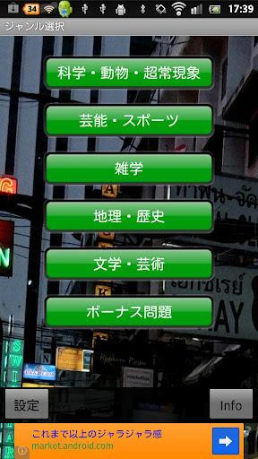 おつメシ道場 1.0 APK