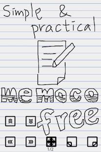memoco手寫記事本