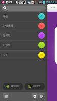 Screenshot of 베페