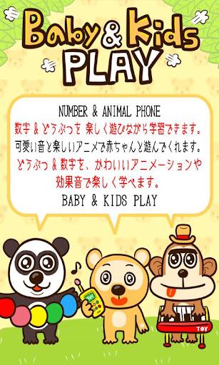 Baby n Kids Play Free