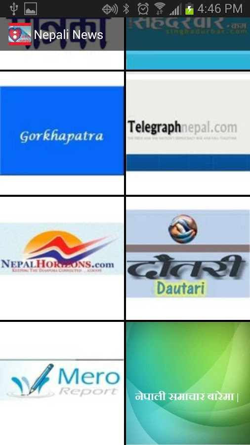 Nepali News - screenshot