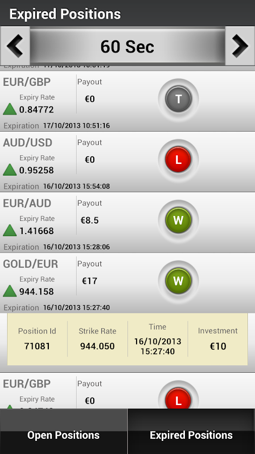 GOptions Binary Options - screenshot
