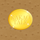 kakaotalk Brown Ostrich Theme icon