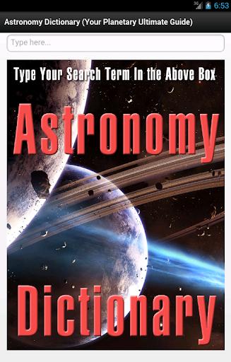 Astronomy Dictionary