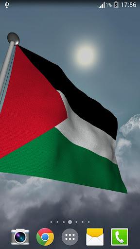Palestine Flag - LWP