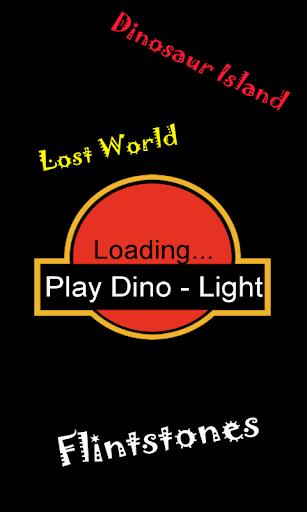 玩恐龙! - 光