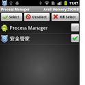 Process Manager icon