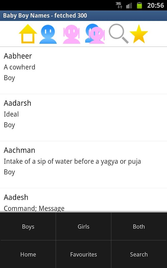 Indian Baby Names - screenshot