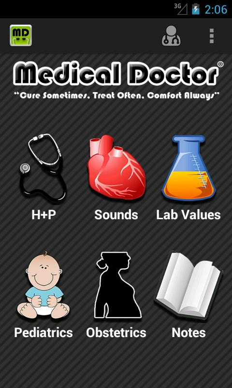 Medical Doctor: Reference Tool – скриншот