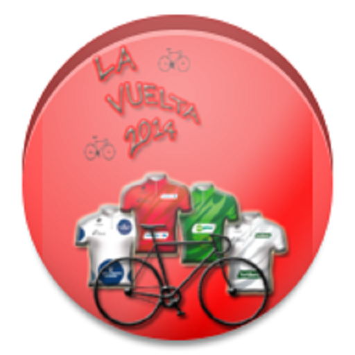 Ciclismo Spain 2014 LOGO-APP點子