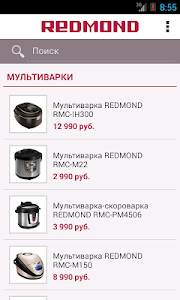 Multivarka screenshot 1