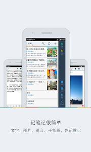 Wiz Note 7.9.2 (Vip) (Arm)