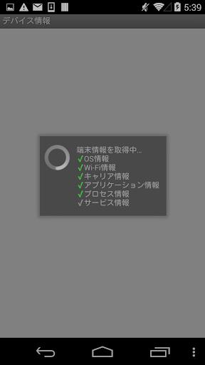 NOSiDE Inventory Sub System 1.0.0 Windows u7528 6