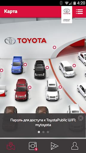 MIAS2014 Toyota