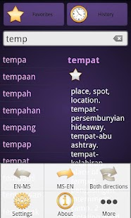 English Malay Dictionary Free - screenshot thumbnail