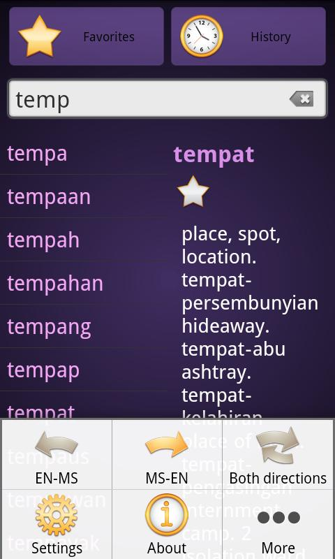 English Malay Dictionary Free - screenshot
