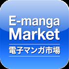 【声優ボイスアプリ】声優電子まんが市場 icon