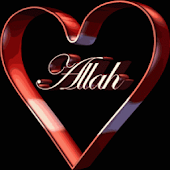 Allah Heartbeat Live Wallpaper