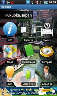 Fukuoka Japan Travel Guide- screenshot thumbnail