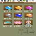 불교 경전 logo
