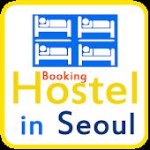 Seoul (Korea) hostel booking