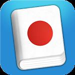 Learn Japanese Phrasebook 3.2